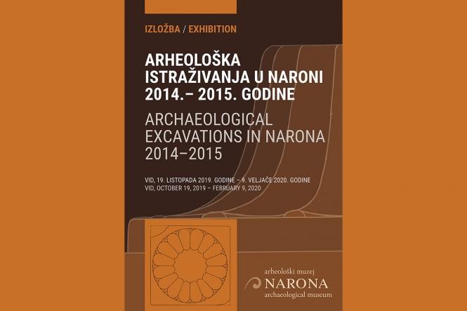 Arheološki muzej Narona Vid - Izložba Arheološka istraživanja u Naroni 2014. i 2015. godine